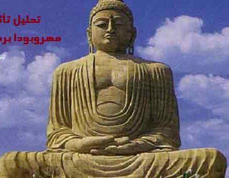 پاورپوینت تاثیر آئین مهر و بودا بر معماری با word