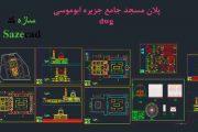 پلان مسجد جامع ابوموسی dwg
