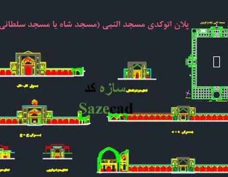 پلان معماری مسجد النبی قزوین