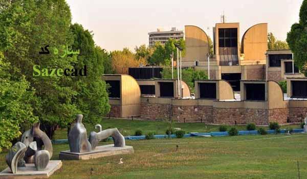 کاملترین پاورپوینت تحلیل موزه هنرهای معاصر تهران