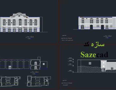 پلان اتوکدی خانه امیری مشهد